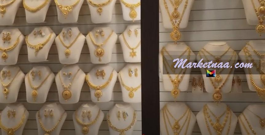 أسعار الذهب اليوم في الأردن مع المصنعية| بيع وشراء في محلات الصاغة السبت 23-1-2021