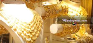 سعر بيع الذهب اليوم في ألمانيا| شامل أسعار محلات الصاغة والمجوهرات بالمصنعية الأحد 6-9-2020
