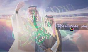 عُروض اليوم الوطني 90| متابعة تخفيضات جميع المتاجر السعودية لتلك المناسبة الكبيرة للعام 2020-1442