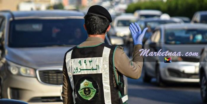 رسوم إجراءات المرور السعودي الجديدة| شامل رخص السير ونقل ملكية المركبات ولوحات المركبات ورخص القيادة