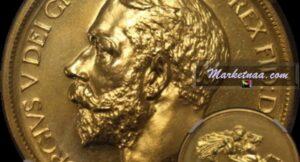 سعر جنيه الذهب في ألمانيا اليوم باليورو والدولار  شامل سعر الليرة الذهبية بأسعار الأحد 6-9-2020