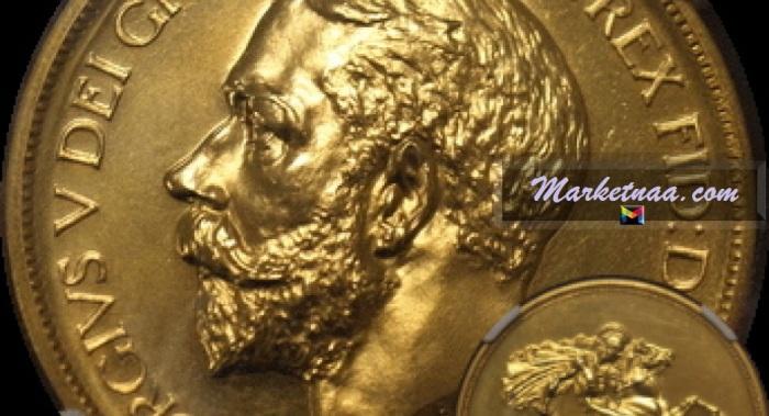 سعر جنيه الذهب في ألمانيا اليوم باليورو والدولار| شامل سعر الليرة الذهبية بأسعار الأحد 6-9-2020