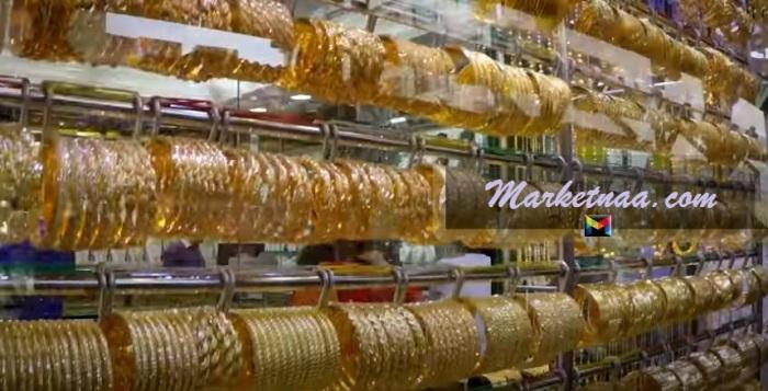 سعر شراء الذهب اليوم في الأردن| الجمعة 2 أكتوبر 2020 بأسعار الذهب المُستعمل بمحالات الصاغة