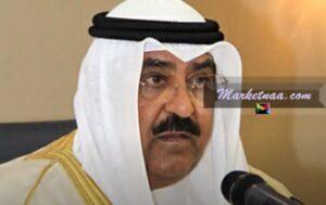كيف يُؤثر اختيار الشيخ مشعل الأحمد الجابر الصباح ولياً للعهد على الدينار الكويتي والسوق المالية بالكويت