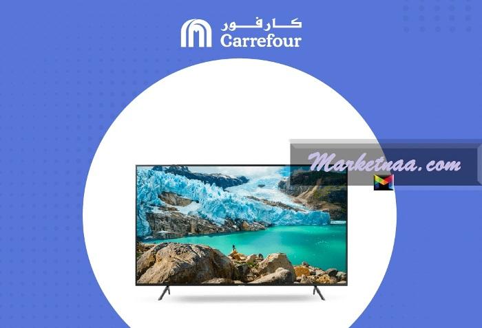 عروض كارفور قطر على أجهزة التلفاز وشاشات العرض| بأخر التخفيضات والخصومات