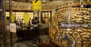 سعر جرام الذهب في السعودية| مع أسعار السبائك من 100 جرام إلى 5 جرام اليوم الاثنين 27-10-2020