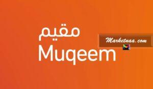 الاستعلام عن تأشيرة خروج وعودة| برقم الإقامة عبر رابط خدمة مُقيم Muqeem