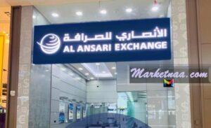 سعر اليورو مقابل الدرهم الإماراتي الأنصاري| الأربعاء 22-9-2021 شامل قيم التحويل