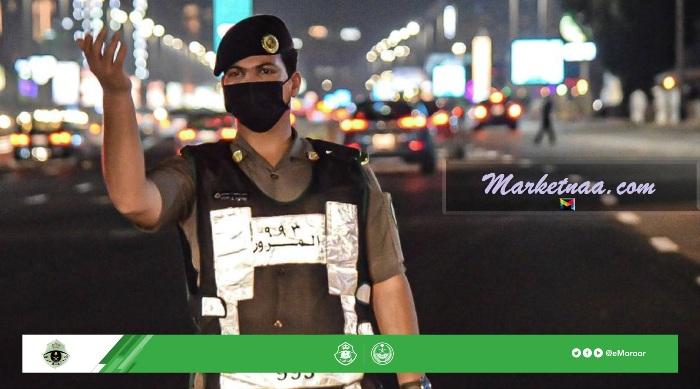 الاستعلام عن المخالفات المرورية| برقم الهوية الوطنية أو الإقامة بالسعودية عبر بوابة أبشر الإلكترونية