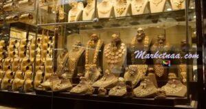 أسعار الذهب اليوم في دبي بالدرهم الإماراتي  شامل المصنعية الأربعاء 25 نوفمبر 2020