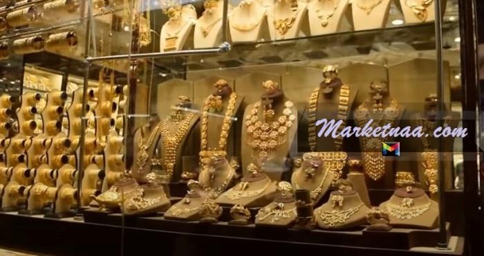 أسعار الذهب اليوم في دبي بالدرهم الإماراتي| شامل المصنعية الأربعاء 25 نوفمبر 2020