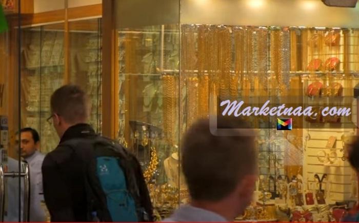 أسعار الذهب في الإمارات| شامل سعر بيع وشراء الذهب بالمصنعية اليوم في دبي 3 أكتوبر 2020 وأسعار الجنيهات الذهب بالدرهم