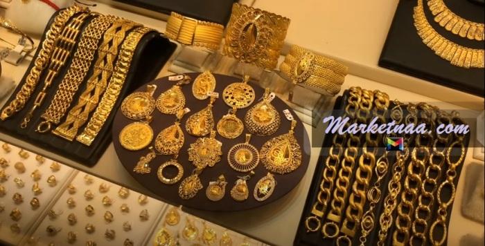 سعر الذهب المستعمل في ألمانيا| اليوم بأسعار الشراء بمحلات الصاغة والمجوهرات الألمانية