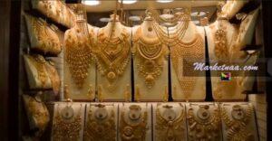 سعر الذهب اليوم في العراق 2020  شامل مثقال الذهب بالدينار