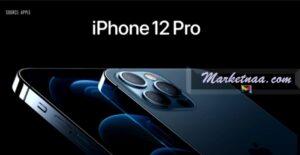 سعر أيفون 12 في الإمارات بالدرهم| وايفون 13 الجديد مع مقارنة المواصفات الإمكانيات