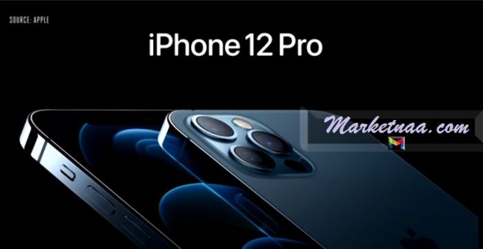 سعر أيفون 12 الجديد في الإمارات بالدرهم| بجميع الإصدارات شامل تقرير المُميزات والمواصفات بالصور