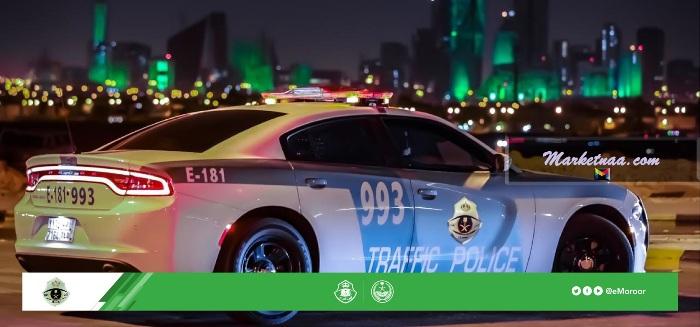 كيفية الاعتراض على المخالفات المرورية| عبر رابط أبشر بوابة وزارة الداخلية السعودية