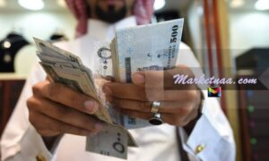 موعد صرف الراتب بالسعودية بالهجري والميلادي| شامل مواعيد رواتب المُتقاعدين والضمان الاجتماعي ومُتقاعدي التأمينات