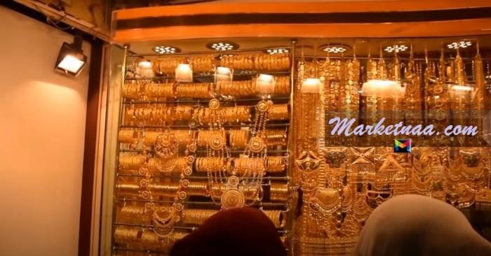 سعر الذهب اليوم في مصر تحديث يومي| بأسعار سوق المال ومحلات الصاغة السبت 28-11-2020