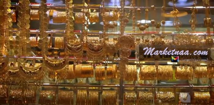 أسعار الذهب في تركيا عيار 21 بيع وشراء| وسعر الذهب اليوم في اسطنبول بالمصنعية الأربعاء 25 نوفمبر 2020