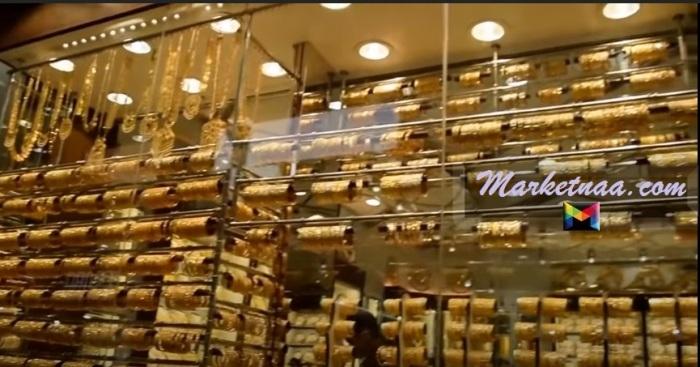 سعر الذهب اليوم في مصر للبيع والشراء| الجمعة 22 يناير 2021 شامل أسعار سبيكة الذهب 100 جرام و50 جرام