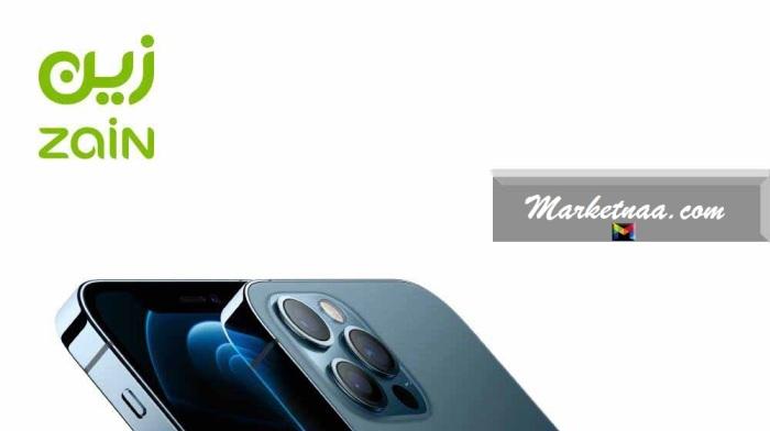 عروض تقسيط الهواتف الذكية مع باقات الشباب زين السعودية| شاملة تفاصيل تقسيط أيفون 12 الجديد