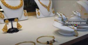 غرام الذهب في ألمانيا اليوم| بيان أسعار نشرة الذهب باليورو الأحد 27-12-2020