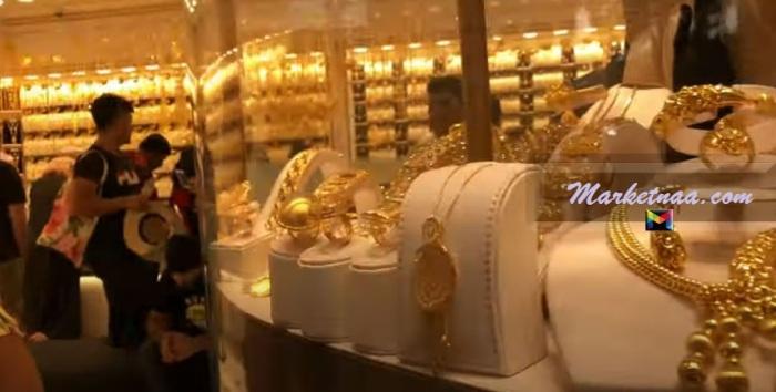 أسعار الذهب اليوم في السعودية بيع وشراء  شامل مصنعية الذهب بالريال السعودي السبت 23 يناير 2021