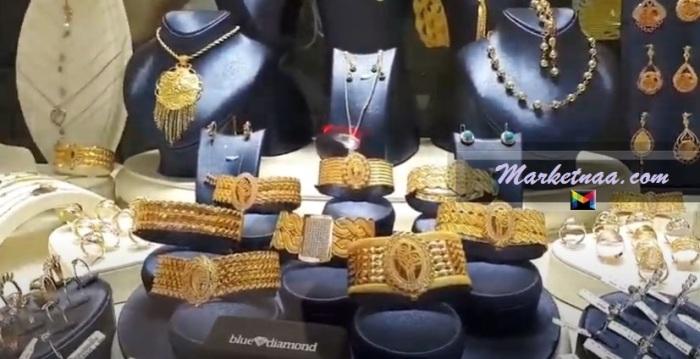 سعر الذهب في ألمانيا| اليوم 22-1-2021 شامل توقعات أسعار الذهب 2021 بمنطقة اليورو
