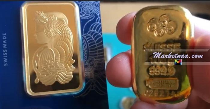 أسعار سبائك الذهب في الإمارات| مع متابعة سعر جرام الذهب تحديث يومي الأحد 16-5-2021
