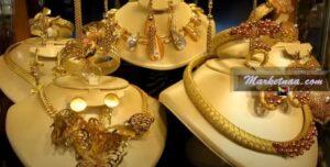 أسعار الذهب في هولندا| مع قيمة البيع بالمصنعية باليورو اليوم الخميس 17-12-2020