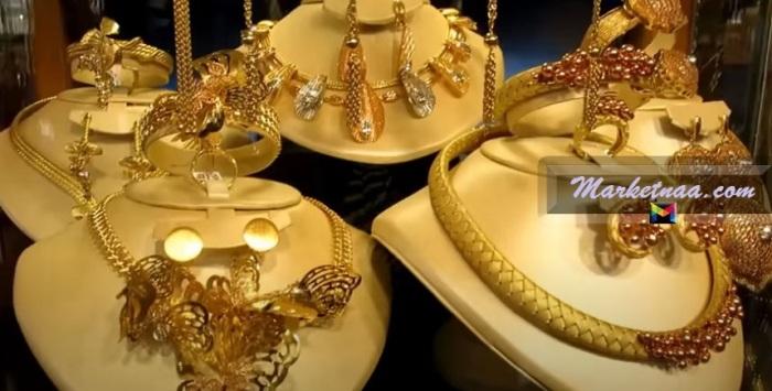 أسعار الذهب في هولندا  مع قيمة البيع بالمصنعية باليورو اليوم الخميس 17-12-2020
