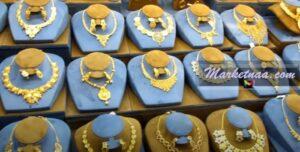 سعر الذهب السوري في هولندا| بالمصنعية بمحلات الصاغة والمجوهرات بأسعار اليوم 5-12-2020