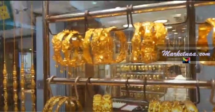 سعر الذهب اليوم في عُمان| بالجرام بالريال العُماني والدولار الأمريكي 17-12-2020