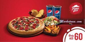 عروض بيتزا هت الإمارات 2021| شامل أسعار منيو الوجبات وأجنحة الدجاج والأطباق الجانبية
