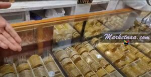 سعر الذهب اليوم في السعودية الاثنين 7-12-2020| مع بيان أسعار البيع والشراء بمحلات الصاغة