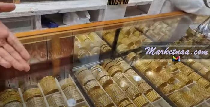 سعر الذهب اليوم في سلطنة عُمان بالجرام| مع المصنعية بالمحالات والمتاجر الخاصة بسوق الصاغة الاثنين 12-4-2021