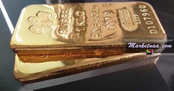 توقعات أسعار الذهب 2021| وهل سينخفض أم سيرتفع  في الأيام القادمة ومتى يصعد ومتي يهبط