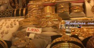 سعر جرام الذهب 21 في أوروبا بيع وشراء| شامل بيان أسعار الذهب في ألمانيا اليوم الأربعاء 3-3-2021