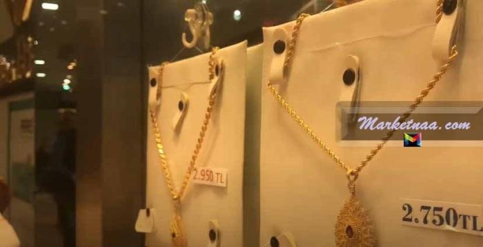 سعر الذهب في بلجيكا| مع أسعار البيع والشراء وقيمة الجرام اليوم باليورو السبت 23-1-2021