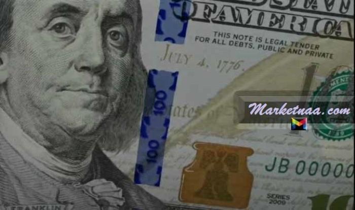 سعر الدولار اليوم في مصر تحديث يومي 2021| أسعار البنوك وشركات الصرافة الجمعة 15-1-2021