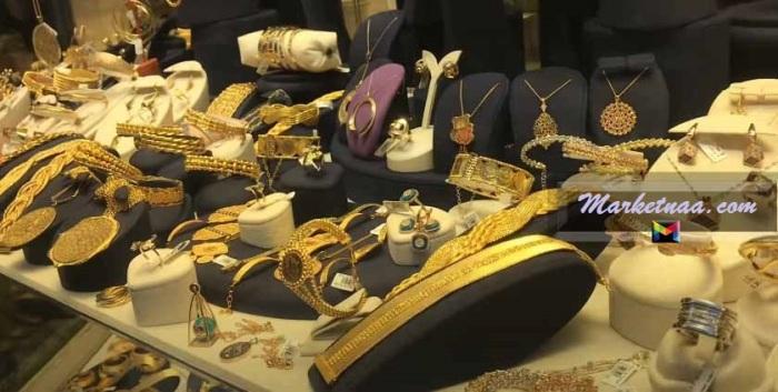 بكم سعر الذهب اليوم في السعودية| السبت 16-1-2021 شامل أسعار البيع والشراء اليوم