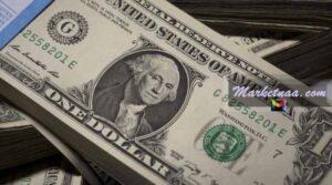 أعلى سعر للدولار اليوم| الاثنين 25-1-2021 سعر الدولار الأمريكي مُقابل الجنيه المصري تحديث يومي