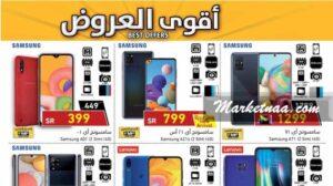 عروض بنده الأسبوعية على الهواتف الذكية والجوالات  بأكبر خصومات العام 2021 في السعودية