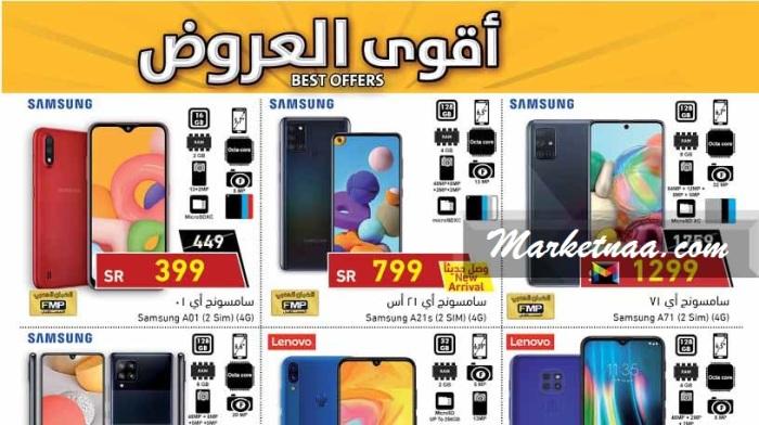 عروض بنده الأسبوعية على الهواتف الذكية والجوالات| بأكبر خصومات العام 2021 في السعودية