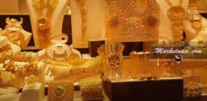 سعر غرام الذهب في الإمارات  شامل بكم سعر الذهب بالمصنعية اليوم الاثنين 15-2-2021