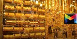 أسعار الذهب اليوم الخميس في السعودية 25-2-2021| بعد يومين من الاستقرار النسبي وثبات المصنعية بأسواق الصاغة