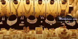 سعر الذهب في ألمانيا| بالجرام والسبيكة والتولات مع أسعار الجنيه الذهب الاثنين 15-2-2021