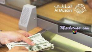 أسعار العُملات في الكويت الآن  شامل أسعار صرافة المزيني وسعر تحويل الجنيه المصري لدينار كويتي
