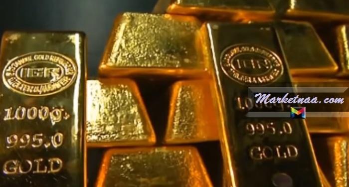 سعر سبيكة الذهب في قطر اليوم| بجميع الأوزان شامل 100 جرام و50 جرام الخميس 11-2-2021